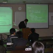 81_presentation