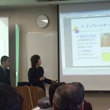 84_presentation