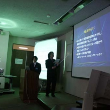 85_presentation