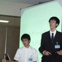 86_presentation