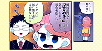第6話 プロコン大会午前の部!